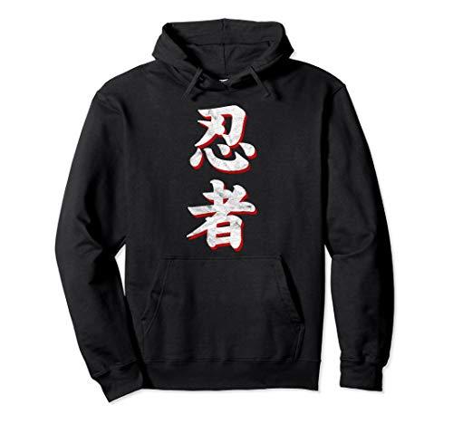 Japan Ninja in Japanischen Schriftzeichen Kanji Kampfsport Pullover Hoodie