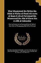 Shar Muammad Ibn Ibrhm Ibn Abbd Al-Nafaz Al-Rand ALA Matn Al-Ikam Li-AB Al-Fal Amad Ibn Muammad Ibn Abd Al-Karm Bin a Allh Al-Sakandar: Wa-Li-Ajl Tamm ... Abd Allh Al-Sharqw (Arabic Edition)