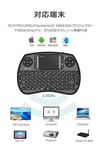 『Ewin® ミニ キーボード ワイヤレス mini Wireless Keyboard 2.4GHz 日本語JIS配列 92キー キーボード マウス一体型 多機能ボタン タッチパッド搭載 無線 USBレシーバー付属 接続簡単!【日本語説明書と1年保証付き】ブラック』の2枚目の画像