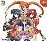 恋愛CHU!ハッピーパーフェクト 初回限定版(DC)