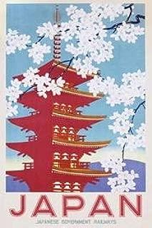 Vintage JAPAN (Blossoms) Japanese Government Railways 36x24 Art Print Poster Wall Decor Travel