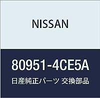 NISSAN (日産) 純正部品 グリツプ アッセンブリー フロント ドア LH XーTRAIL 品番80951-4CE5A