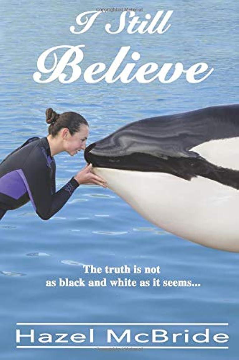 ウルルの面では見習いI Still Believe: The truth is not as black and white as it seems...