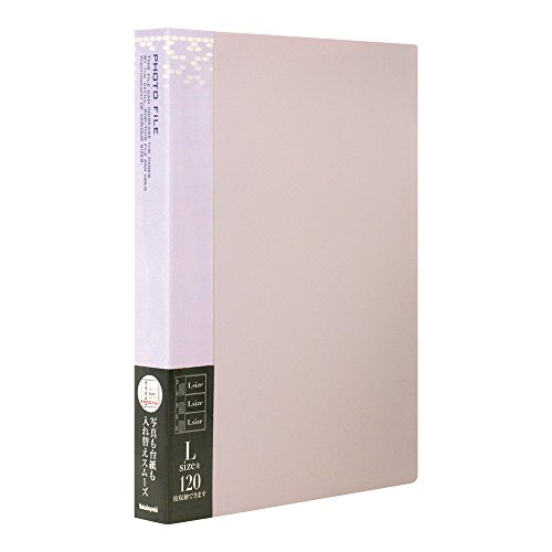 『ナカバヤシ バインダー式 ポケットアルバム フォトファイル ホワイト アS-MY-141-W』の1枚目の画像