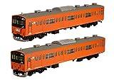 PLUM初のスケール鉄道プラキット登場! 全長:約250mm。組み立て、塗装が必要なプラキットです。別途、工具、塗料等が必要となります。組立式スケールディスプレイモデルですので走行しません。 JR東日本商品化許諾済 対象年齢 :15才以上