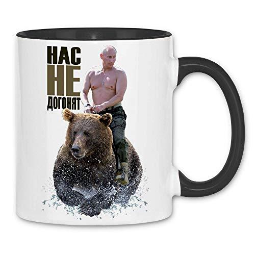 Royal Shirt rs1 Tasse Not gonna get us | Putin Präsident Bär Russland, Farbe :White - Black