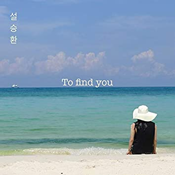 To find you(Digital single)