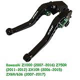 Juego manetas palancas de embrague y de freno regulable con logo compatible para Kawasaki Z1000 (2007-2016) Z750R (2011-2012) ZX10R (2006-2015) ZX6R/636 (2007-2017) (Corto)