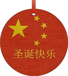 Best merry christmas in mandarin Reviews