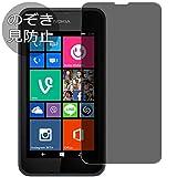 VacFun Anti Espion Film de Protection d'écran pour Nokia Lumia 530 0,14mm, sans Bulles, Auto-Cicatrisant (Non vitre Verre trempé) Anti-Peeping Anti-Spy