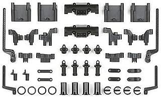 Tamiya 51391 C Parts Suspension Arm M-05