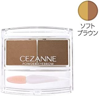Cezanne Powder Eyebrow R Soft Brown