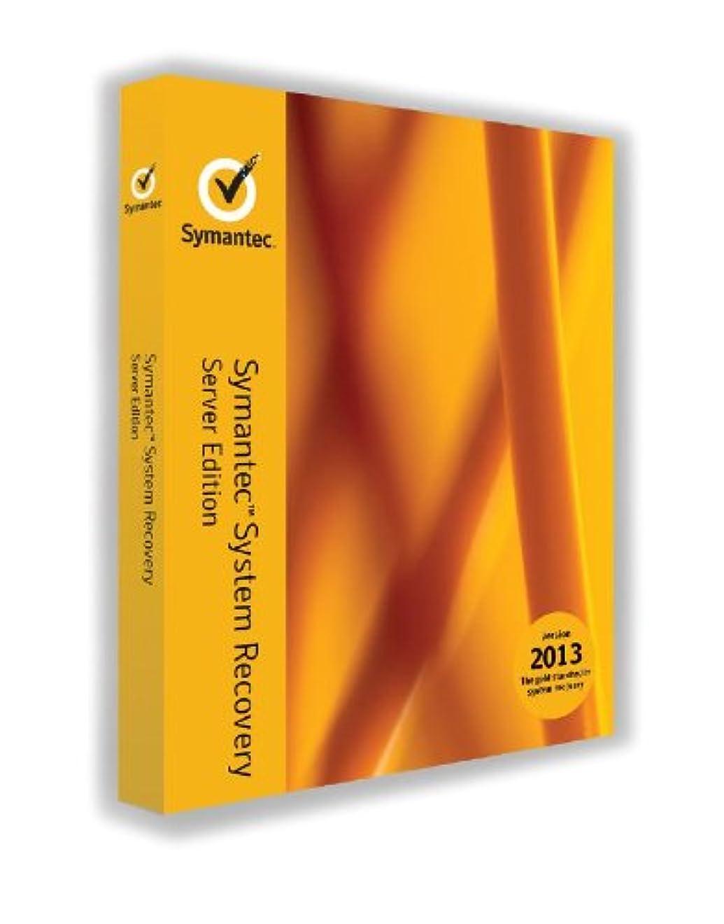 起きろモンク重々しい【旧商品】SYMC SYSTEM RECOVERY SERVER 2013 WIN ML P/SVR BUS PACK ESSENTIALメンテナンス 1
