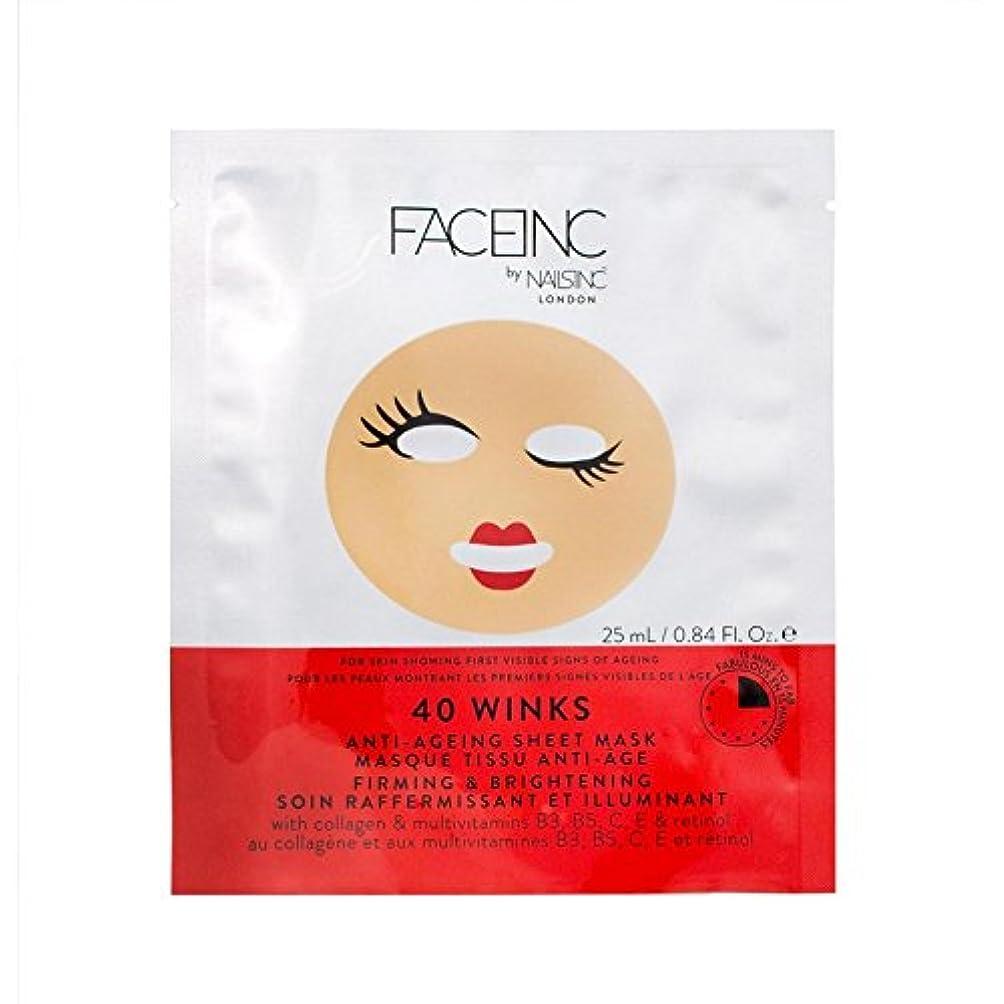 いくつかの真鍮はがき爪が株式会社顔株式会社40のウィンクは、マスク x2 - Nails Inc. Face Inc 40 Winks Mask (Pack of 2) [並行輸入品]