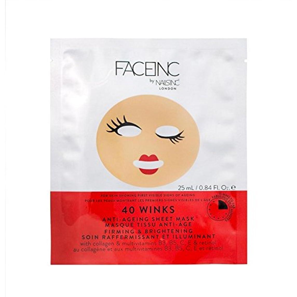 騒々しいきゅうりいたずらNails Inc. Face Inc 40 Winks Mask (Pack of 6) - 爪が株式会社顔株式会社40のウィンクは、マスク x6 [並行輸入品]