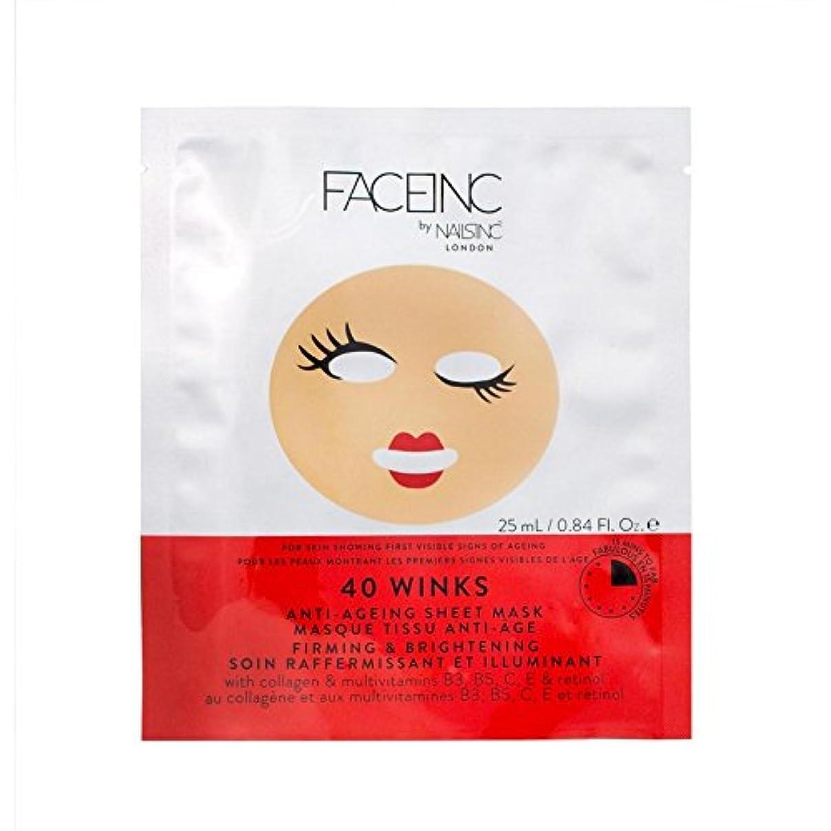 一般的にポーク気晴らし爪が株式会社顔株式会社40のウィンクは、マスク x2 - Nails Inc. Face Inc 40 Winks Mask (Pack of 2) [並行輸入品]