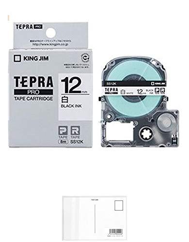キングジム テープカートリッジ テプラPRO 12mm SS12K 白ラベル1個 + 画材屋ドットコム ポストカードA