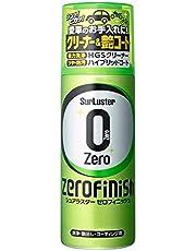 シュアラスター ゼロフィニッシュ [車、バイク、自転車のお手入れに最適!スプレーして拭くだけで汚れを落としてガラスコーティング] SurLuster S-125