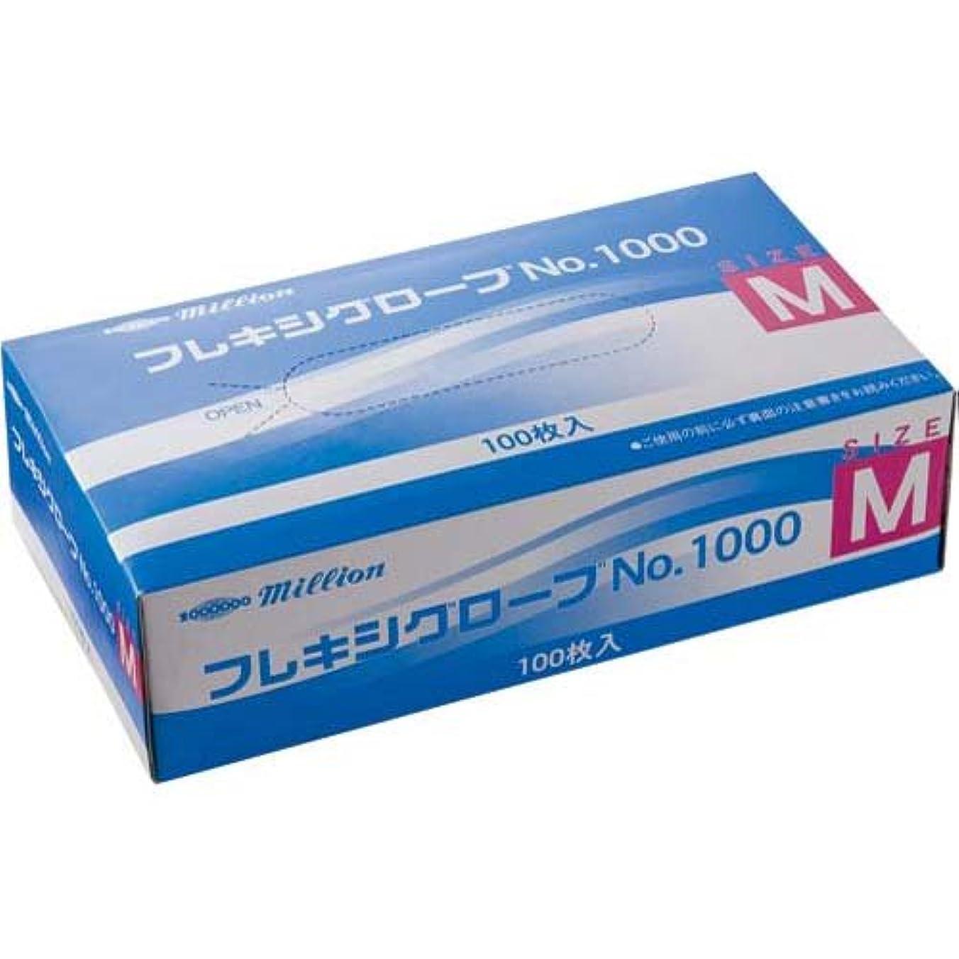 おとうさん癌スペース共和 プラスチック手袋 粉付 No.1000 M 10箱