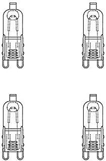 三菱 ミラー無しラインボルトハロゲンランプ 《ハロピン(HALOPIN)》 110V 25W フロストタイプ G9口金 JD110V25W/F/G9/P2 (4個)