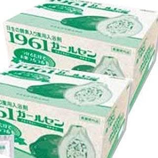 日本生化学 薬用入浴剤 1961ガールセン (20g×60包)×2箱 (医薬部外品)
