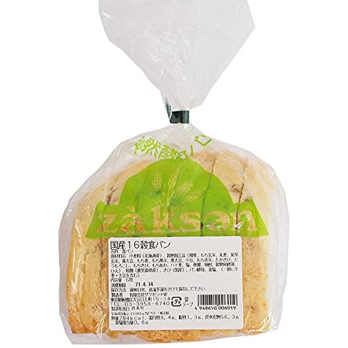 ザクセン 国産16穀食パン 6枚スライス 6袋