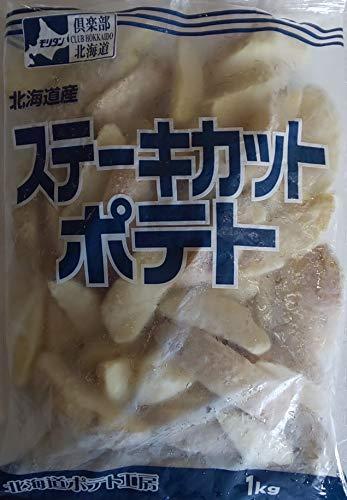 北海道産 ステーキカットポテト 皮付 1kg×10P 業務用 冷凍 モリタン 皮付ポテト フライドポテト