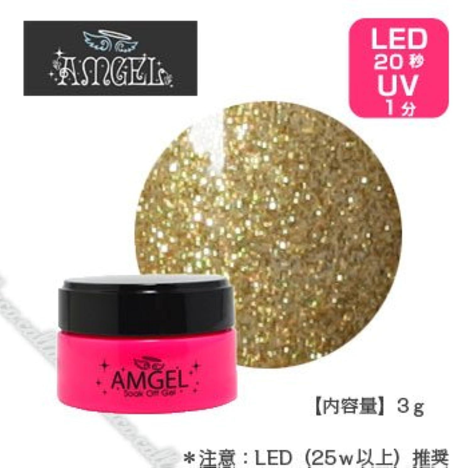 指紋服を片付けるフィットアンジェル( AMGEL)  カラージェル   AL15M ゴールドメダル 3g