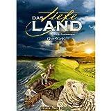 ローランド 日本語版(Lowlands)/Feuerland Spiele, テンデイズゲームズ/Claudia Partenheimer, Ralf Partenheimer