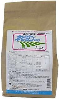 三井化学アグロ 殺菌剤 ネビジン粉剤 3kg