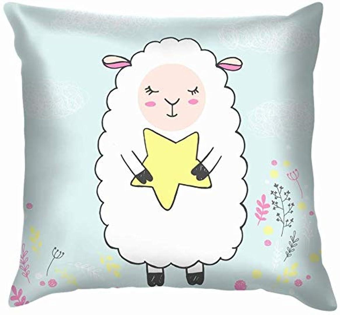 バルクダム膨らませるかわいい白い手描き動物野生動物羊芸術スロー枕カバーホームソファクッションカバー枕ギフト45×45センチ