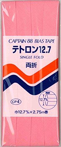 キャプテン テトロン12.7 CP4 a 309 [バイアステープ]