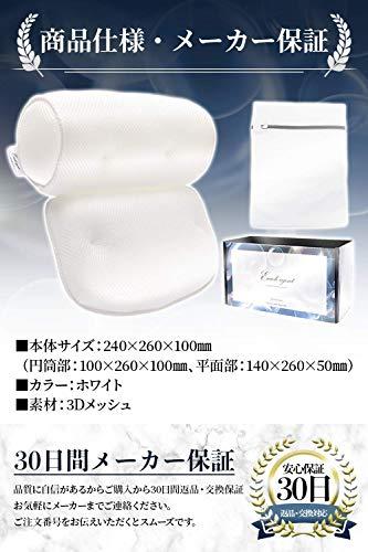 Enichagentバスピローお風呂枕3D通気メッシュ丸洗い可洗濯ネット付吸盤付フック付