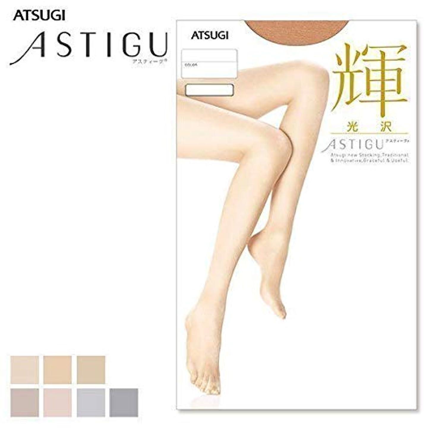 ロードブロッキングストレッチ天才アツギ アスティーグ ASTIGU 【輝】光沢 (アツギパンスト?サポートパンティストッキング) FP5034