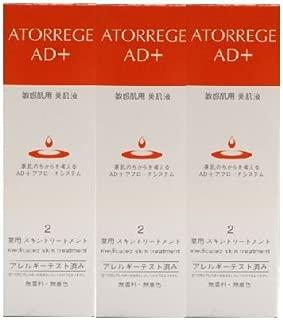 (お買い得3本セット)アトレージュ AD+薬用スキントリートメント 100ml(敏感肌用化粧水)(医薬部外品)