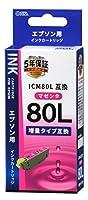 エプソン ICM80L互換インク(マゼンタ×1) 01-4140 INK-E80LB-M
