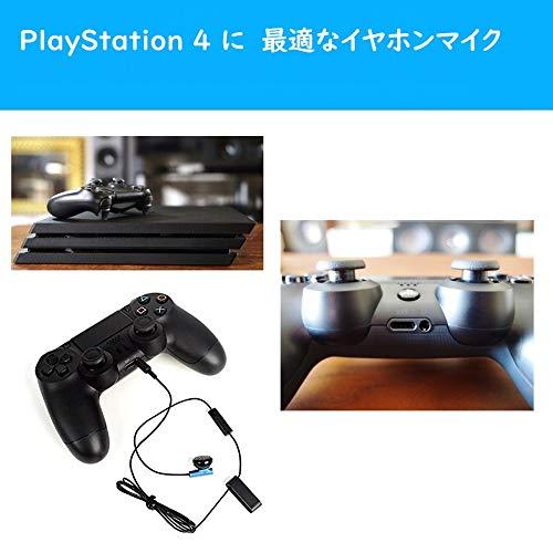 Almach(アルマッハ)『Playstation4コントローラー用イヤホン』
