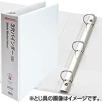 オフィス・デポ オリジナル リングバインダー(レターサイズ タテ・3穴)リング径2インチ・白 1冊