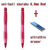 Uni-Ball Shalaku Portaminas avance lateral S M5228con sujeción 0,5mm Rojo
