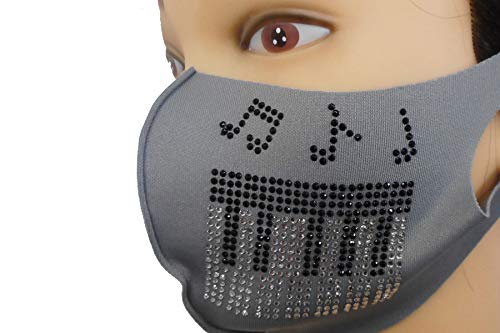 Shareki マスクアクセサリー マスクホットフィックス マスクピアス キラキラ ラインストーン おしゃれマスク アイロン付着 ファッションマスク 鍵盤マスク hf-piano-mask (マスクサイズ:L, マスクカラー:グレー)