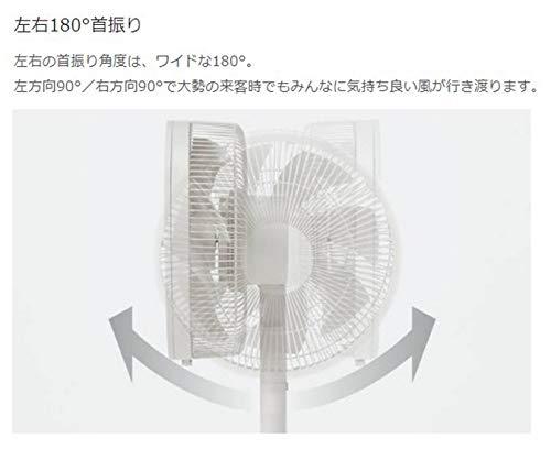 無印良品DC扇風機MJ-EFDC382972771