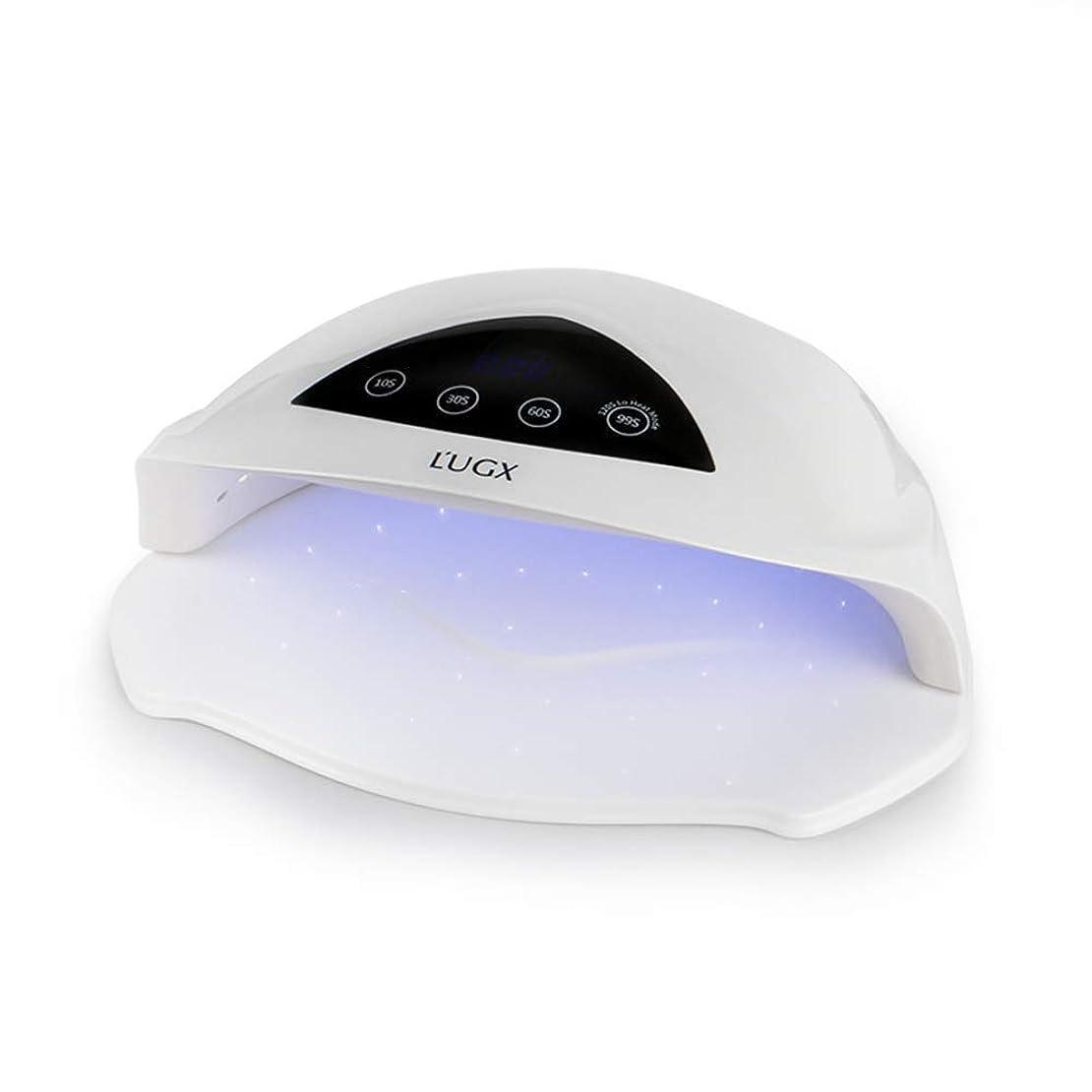 エッセンス確認緑ネイルランプ、72Wハイパワーネイルランプ、UVスマート赤外線センサーネイル光線療法ランプ、36ランプビーズ - ホワイト