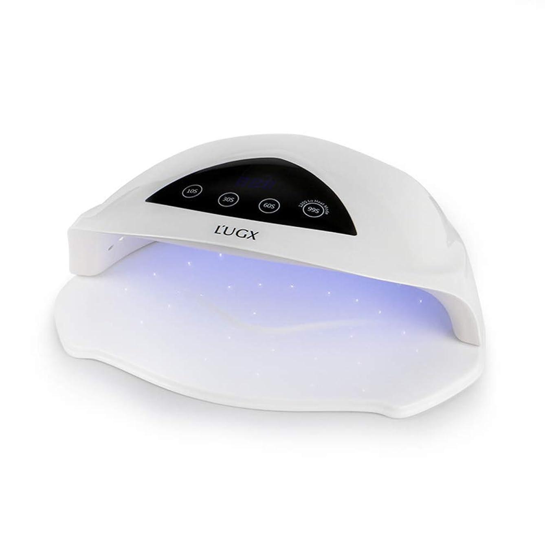鏡スラム街是正するネイルランプ、72Wハイパワーネイルランプ、UVスマート赤外線センサーネイル光線療法ランプ、36ランプビーズ - ホワイト