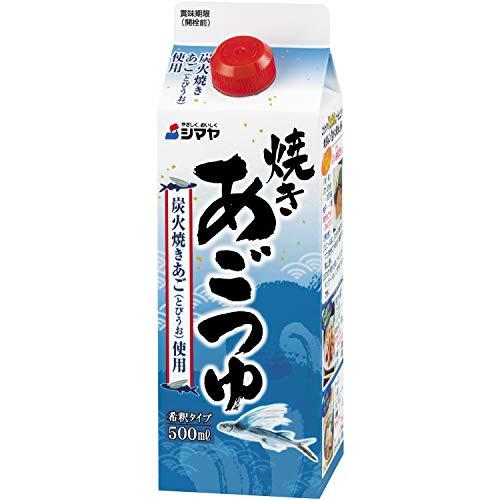 シマヤ 焼きあごつゆ 紙パック 500ml