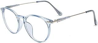Fulision New Unisex optical glasses Full frame Anti-blue light Clear Eyeglasses