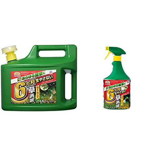 Earth Garden Herbicide Earth Kamylas Weeding Devastation, 1.3 fl oz (4.5 L) & Earth Pharmaceutical Earth Kamilas Spray 23.7 fl oz (700 ml) [Set Purchase]