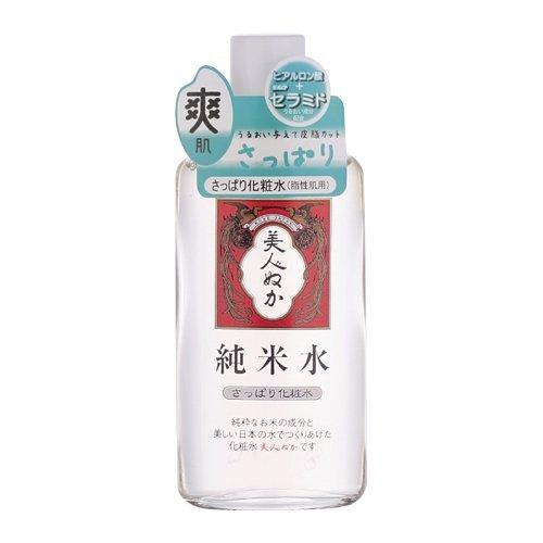 Komenuka Facial Toner - Normal/Oily 4.33 fl. oz. (130 ml) iGreen Tea Set)