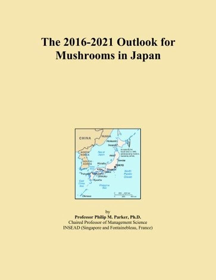 断言するレンジ固めるThe 2016-2021 Outlook for Mushrooms in Japan