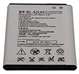 Generic Battery BL-52UH (EAC62258301) for Optimus L70 MS323 | L70 Dual D325 | L70 D320 | L65 D280 in Non-Retail Packaging [24 Months Limited Warranty]