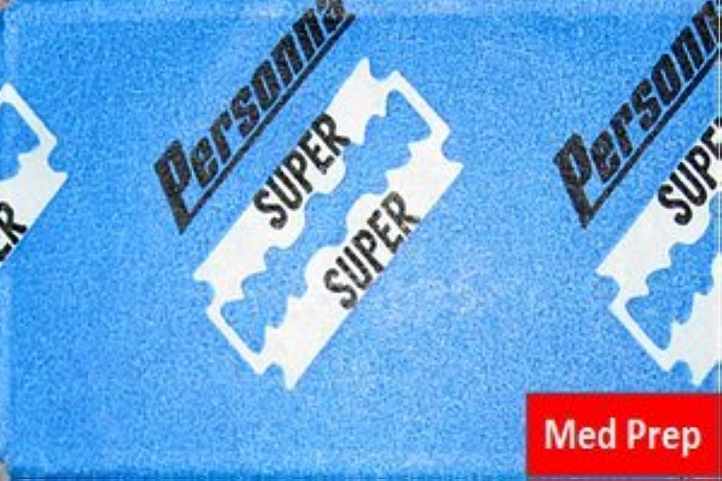 バースト責任才能Personna Med Prep 両刃替刃 5枚入り(5枚入り1 個セット)【並行輸入品】